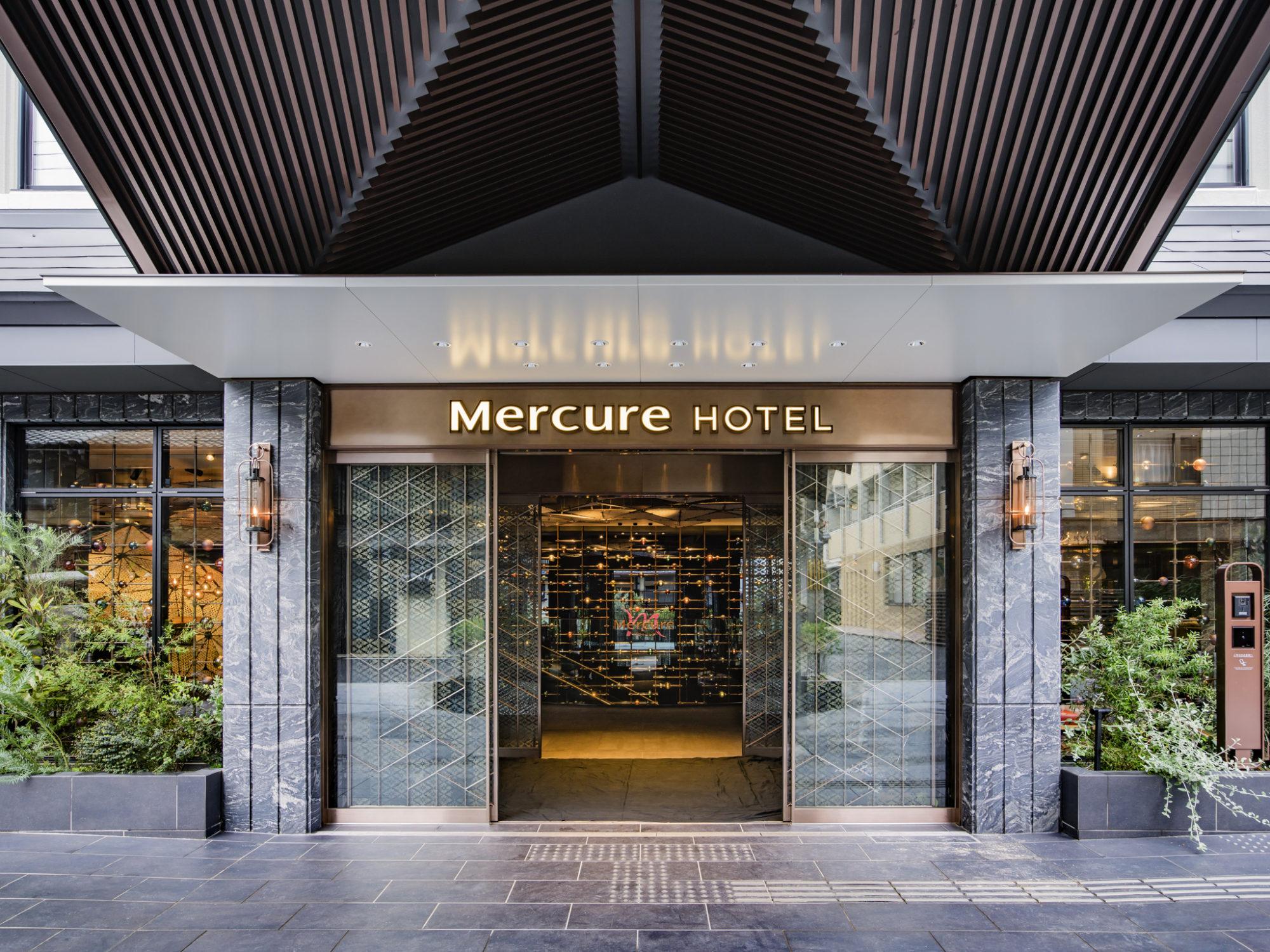 Mercure Kyoto Station 24-jpg